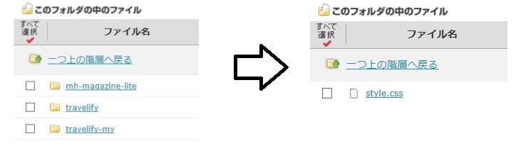 ロリポップFTP 新規フォルダnoの作成