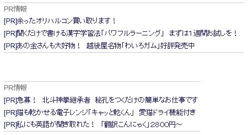 虚構新聞 2
