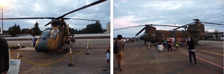 横田基地 夕暮れのヘリ2